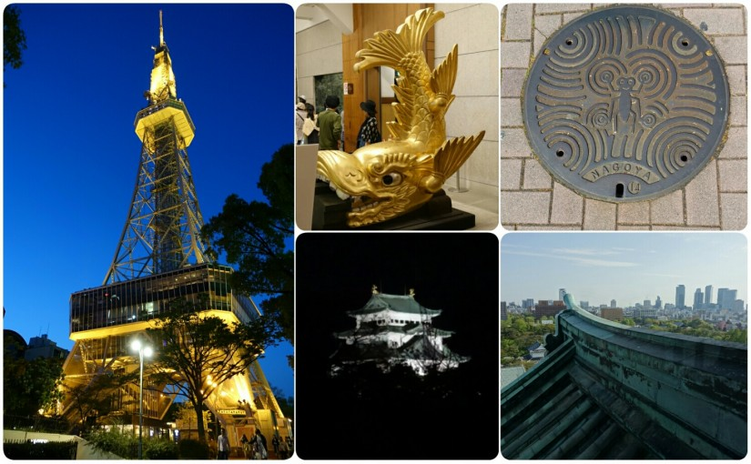 endlich in Paris … Nagoya